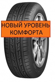Cordiant Road Runner 175/70 R13 82H лето